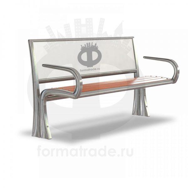 Скамейка алюминиевая рекламная «Сидней с подлокотниками»